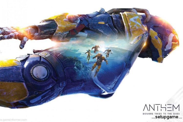 نسخه ویژه بازی Anthem معرفی شد