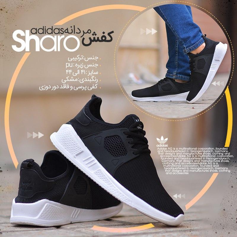 خرید كفش مردانهADIDAS مدلSHARO با تخفیف فقط 49 تومان .