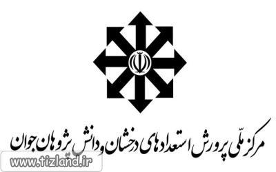 اعلام جزئیات برگزاری آزمون ورودی مدارس سمپاد و نمونه دولتی