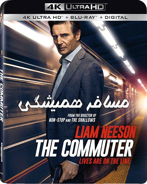دانلود فیلم مسافر همیشگی The Commuter 2018 با دوبله فارسی