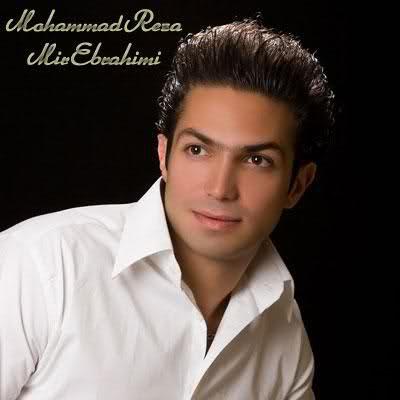 دانلود آهنگ کرشمه از محمدرضا میرابراهیمی