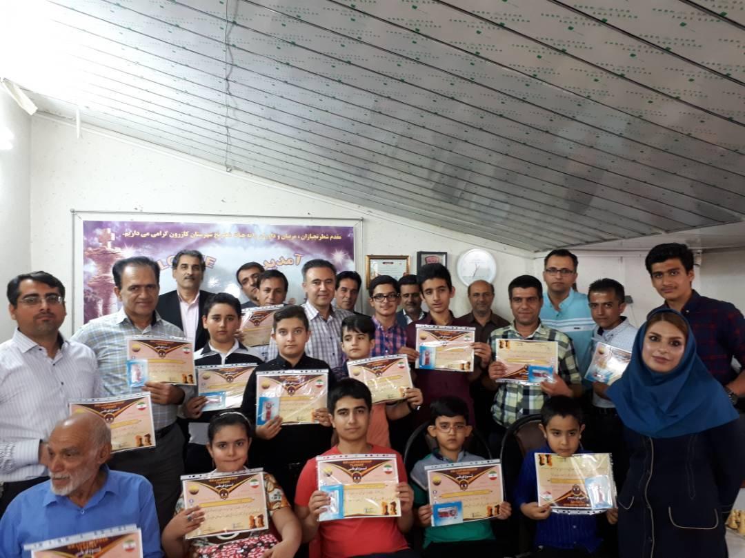 برگزاری باشکوه مسابقات شطرنج ریتد سریع (جام رمضان۹۷) شهرستان کازرون