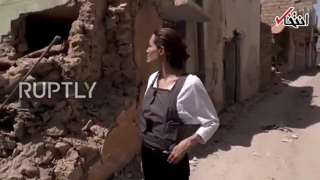 بازدید آنجلینا جولی از خرابی های داعش در موصل