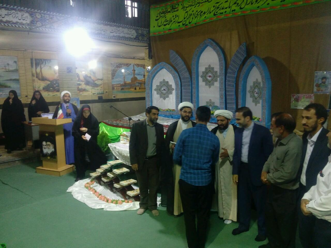حضور امام جمعه محترم شهر قهدریجان در مراسم اختتامیه ختم کل قرآن کریم واهدای جوایز فعالان قرآنی