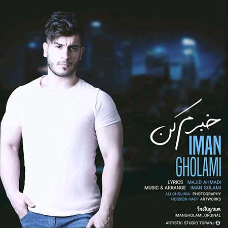 http://rozup.ir/view/2549960/Iman-Gholami-%E2%80%93-Khabaram-Kon.jpg