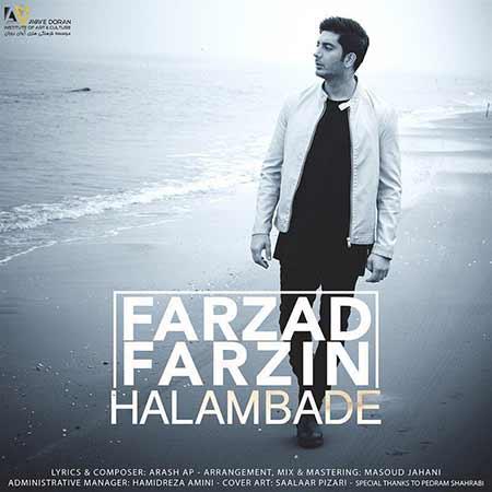 http://rozup.ir/view/2549962/Farzad-Farzin-%E2%80%93-Halam-Badeh.jpg