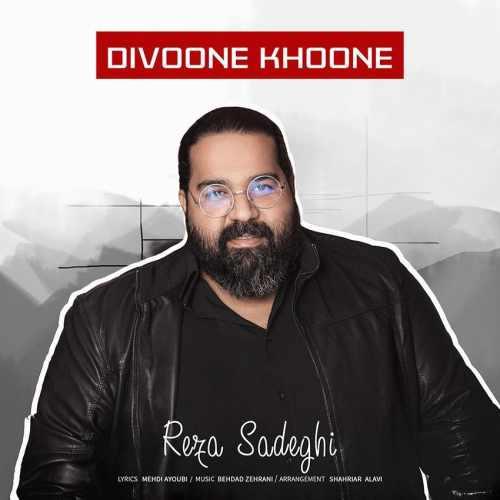http://rozup.ir/view/2550059/Reza-Sadeghi-Divoone-Khoone.jpg