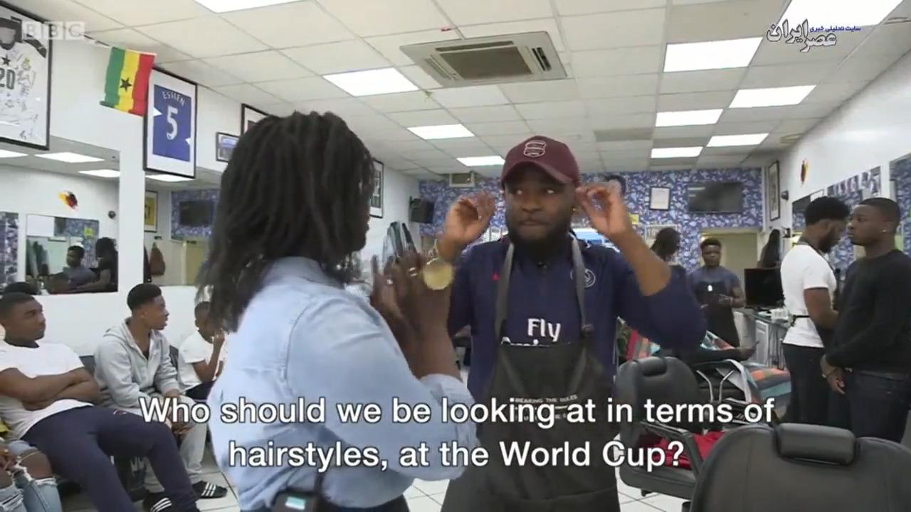 آرایشگر بازیکن های جام جهانی