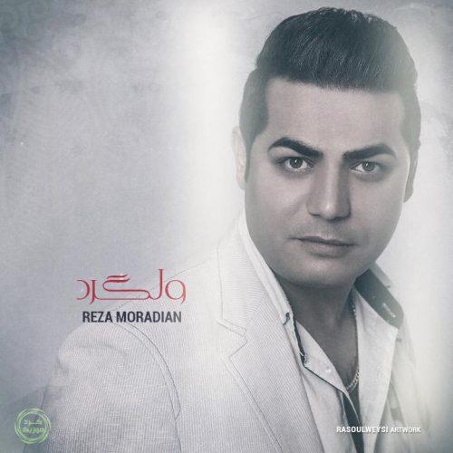 http://rozup.ir/view/2550447/Reza-Moradian-Velgard-500x500.jpg