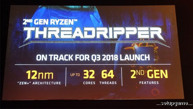 عملکرد خیره کننده پردازنده 32 هستهای AMD Ryzen Threadripper 2990X در اولین بنچمارک ها