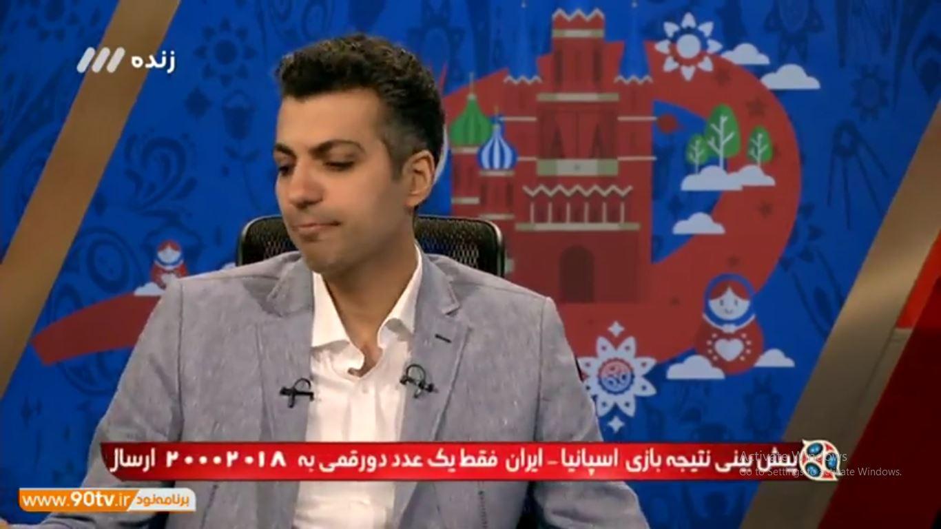 تماشای آنلاین ویژه برنامه عادل فردوسی با کارلوس پویول