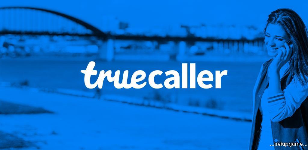 Truecaller دانلود Truecaller - Caller ID Premium 9.5.6 - شماره گیر حرفه ای اندروید + مود