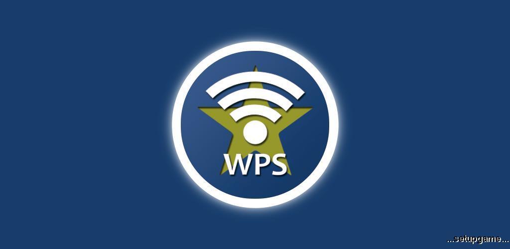 دانلود WPSApp Pro 1.6.21 - بررسی میزان امنیت شبکه وای فای در اندروید