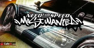 دانلود بازی Need For Speed Most Wanted 1 برای کامپیوتر