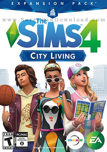 بازی سیمز، زندگی شهری برای کامپیوتر The Sims 4 City Living PC Game