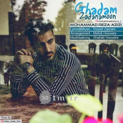 دانلود آهنگ جدید محمدرضا عزیزی بنام قدم زدنامون