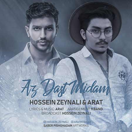 http://rozup.ir/view/2552322/Hossein-Zeynali-And-Arat-Az-Dast-Midam.jpg