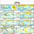 بررسی وضعیت جوی ماه تیر 1397 به طور کلی ! هفته به هفته از دید چند مدل !