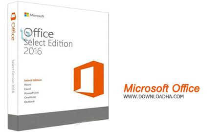 دانلود آفیس ۲۰۱۶ – Microsoft Office 2016 Pro Plus June 2018
