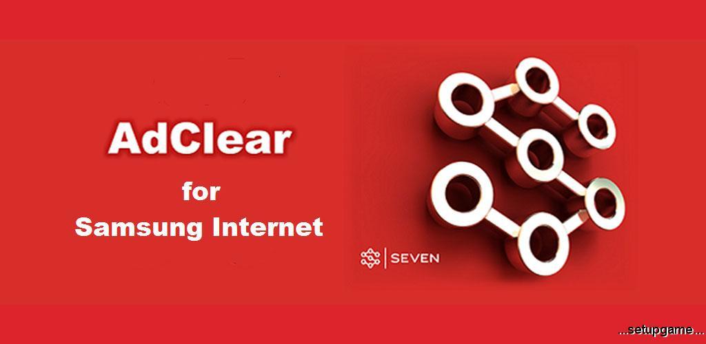 دانلود AdClear Full 8.0.0.507681 - برنامه حذف تبلیغات مزاحم اندروید