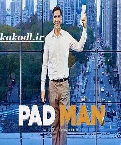 دانلود فیلم هندی جدید padman2018