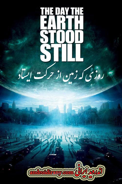 دانلود فیلم دوبله فارسی روزی که زمین از حرکت ایستاد The Day the Earth Stood Still 2008