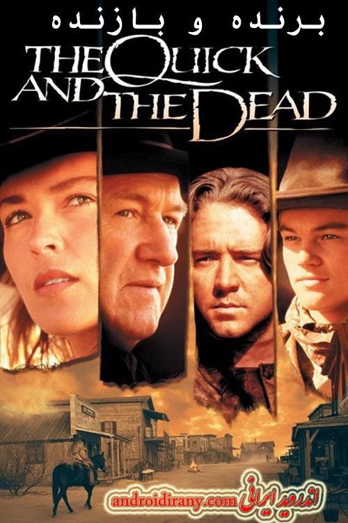 دانلود فیلم دوبله فارسی برنده و بازنده The Quick and the Dead 1995