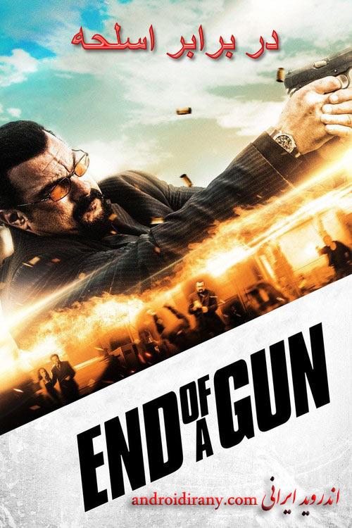 دانلود فیلم دوبله فارسی در برابر اسلحه End of a Gun 2016
