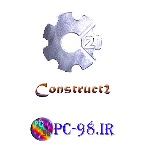 نرم افزار Construct2 + کرک