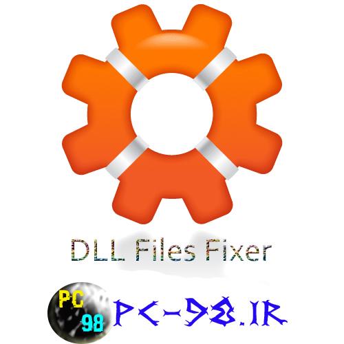 دانلود نرم افزار DLL Files Fixer + کرک