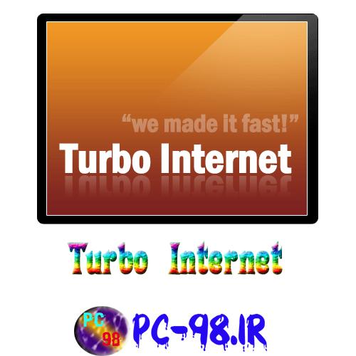 دانلود نرم افزار TurboInternet + کرک