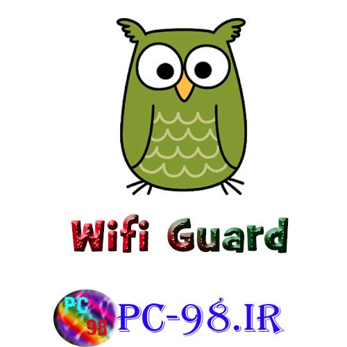 دانلود نرم افزار مدیریت وایفای WIFI Guard