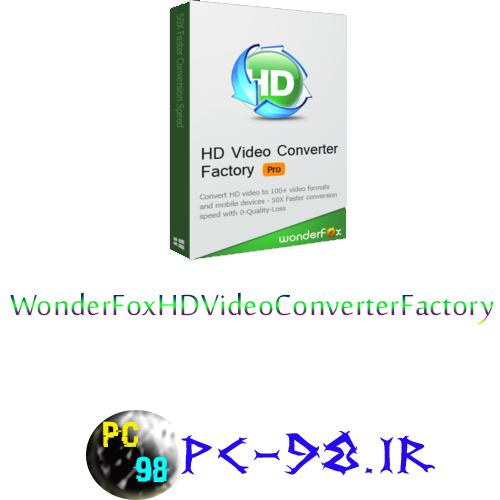 دانلود نرم افزار HDVideoConverterFactory
