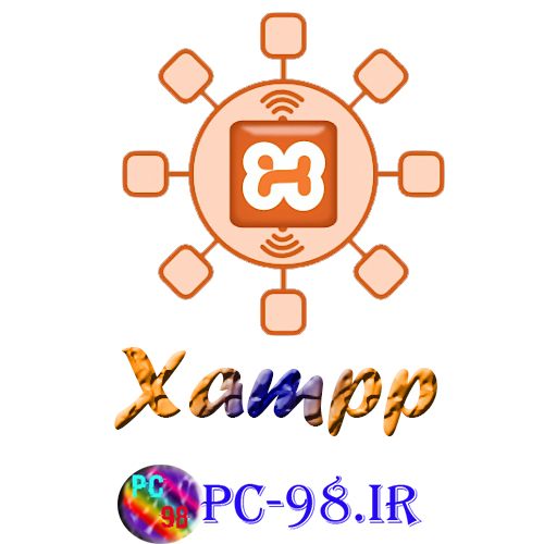 دانلود نرم افزار Xampp