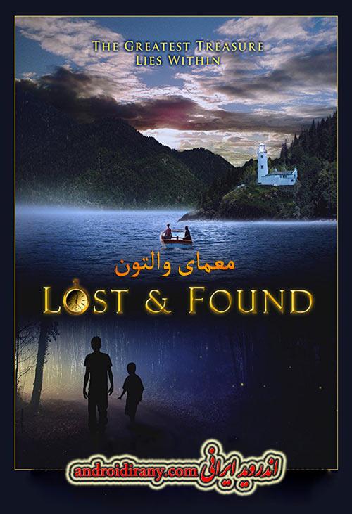 دانلود فیلم دوبله فارسی معمای والتون Lost and Found 2016