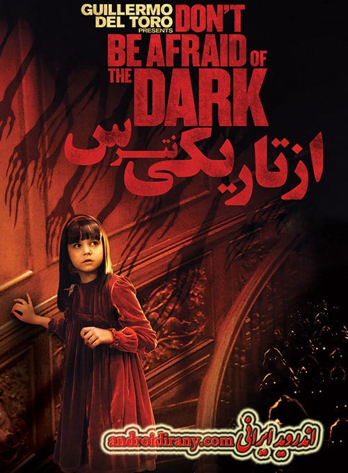 دانلود فیلم دوبله فارسی از تاریکی نترس Don't Be Afraid of the Dark 2010