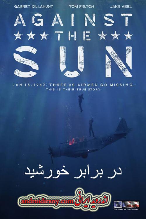 دانلود فیلم دوبله فارسی در برابر خورشید Against the Sun 2014