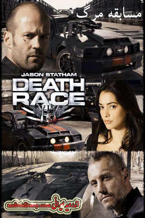 دانلود فیلم دوبله فارسی مسابقه مرگ Death Race 2008