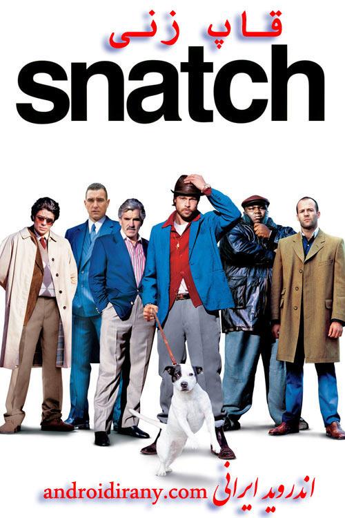 دانلود دوبله فارسی فیلم قاپ زنی Snatch 2000