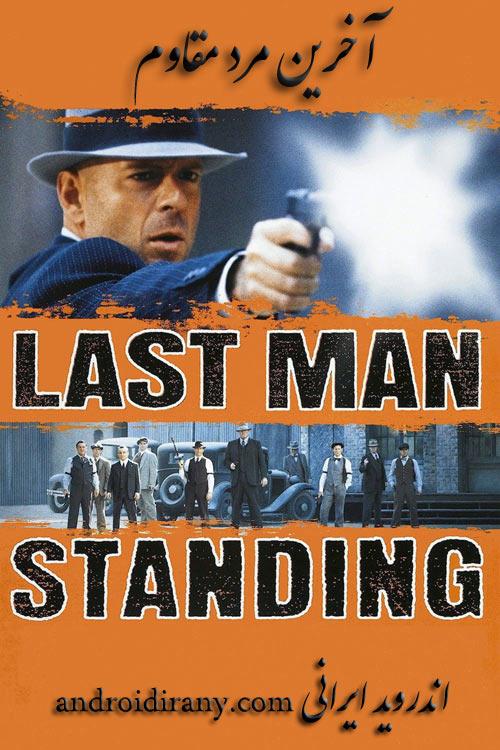 دانلود دوبله فارسی فیلم آخرین مرد مقاوم Last Man Standing 1996