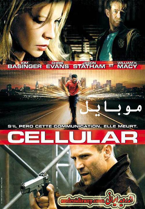 دانلود فیلم دوبله فارسی موبایل Cellular 2004