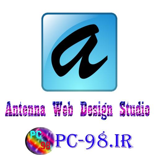 دانلود نرم افزار AntennaWebDesignStudio