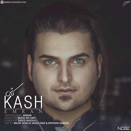 http://rozup.ir/view/2562642/Emran-%E2%80%93-Kash.jpg