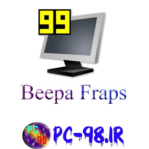 دانلود نرم افزار Beepa Fraps