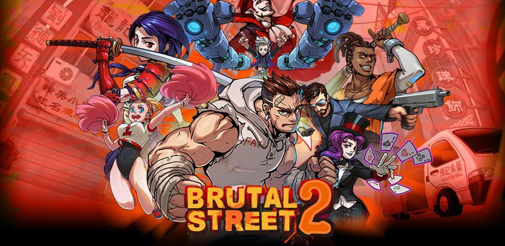 دانلود Brutal Street 2 - بازی دعوای وحشیانه خیابان 2 برای اندروید و آی او اس + دیتا