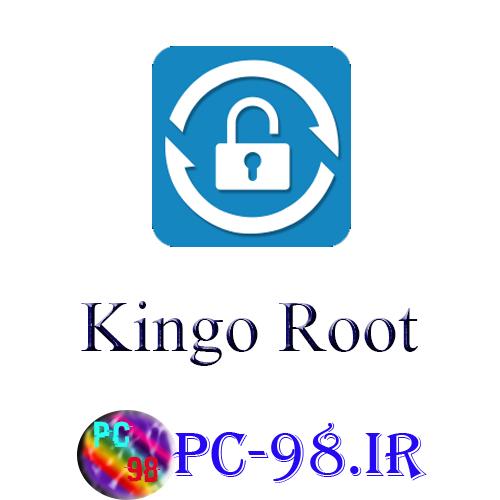 دانلود نرم افزار KingoAndroidRoot