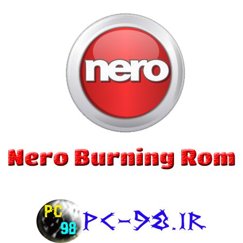 دانلود نرم افزار Nero Burning Rom
