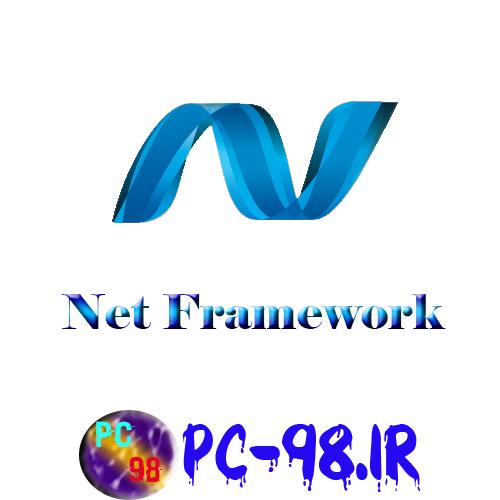 دانلود نرم افزار Net Framework