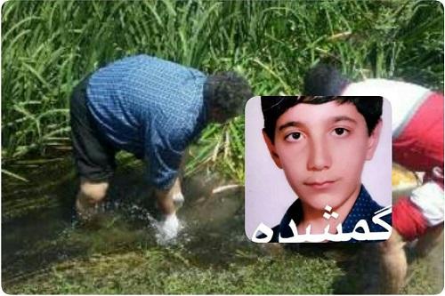 ماجرای سلاخی ابوالفضل هاشمی پسر 12 ساله زنجانی + عکس و جزئیات