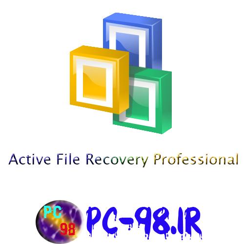 دانلود نرم افزار ActiveFileRecoveryProfessional